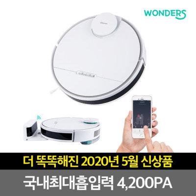 [원더스] 다이나킹 R15 로봇청소기 국내최대 4200PA / 6400mAh