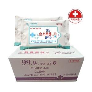 손소독 티슈 크린원 의약외품 10매입 1box 250개