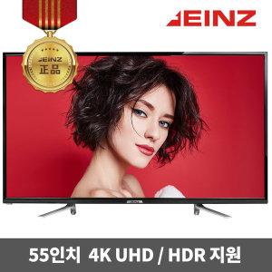 55인치 4K UHD TV 모니터 티비 중소기업TV 당일 출고