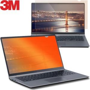 GPFC 15.6W9 노트북 모니터 블루라이트차단 보안필름