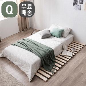 무료배송 침대프레임 매트리스깔판 저상형침대(Q)