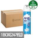 해피홈 에어로솔 수성 무향 500ml 1BOX (24개입)