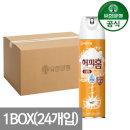 해피홈 에어로솔 수성 감귤향 500ml 1BOX (24개입)