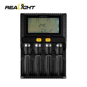 C4-12 26650 배터리 4구 충전기 배터리 4개 동시 충전