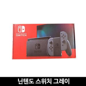 닌텐도 스위치 배터리개선/그레이/정품/새상품/컬스