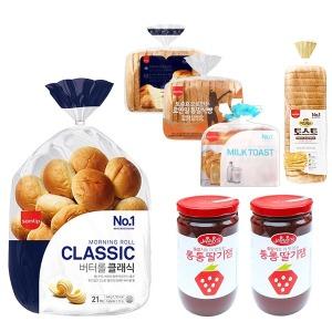 무배/삼립 버터롤/딸기잼/식빵/샌드위치/토스트/식빵