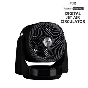 선풍기/에어컨 써큘레이터 (블랙)