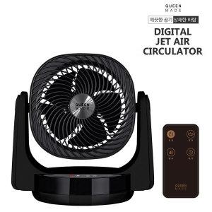 리모컨 선풍기/에어컨 써큘레이터 (블랙)