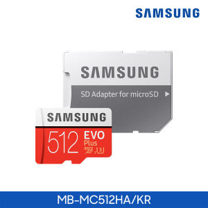 삼성 공식인증 마이크로SD EVO PL MB-MC512HA/KR ED