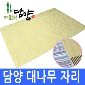 대숲소리  대자리/죽부인  시원한 담양 대나무자리 민무늬 특 1인용 ( 110 - 200cm )