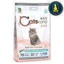 캐츠랑 전연령 5kg x 2개 캣츠랑 고양이사료 NEW