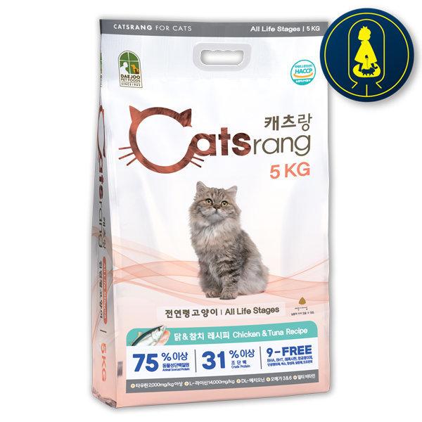 캐츠랑 전연령 20kg(5kg x 4개) 캣츠랑 고양이사료 NEW