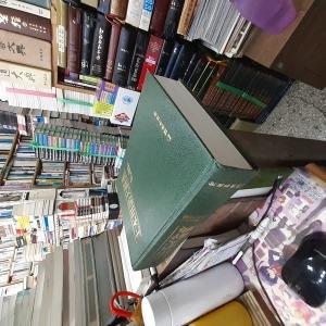 707아이책//토목용어대사전-일본토목학회편/동화기술/실물