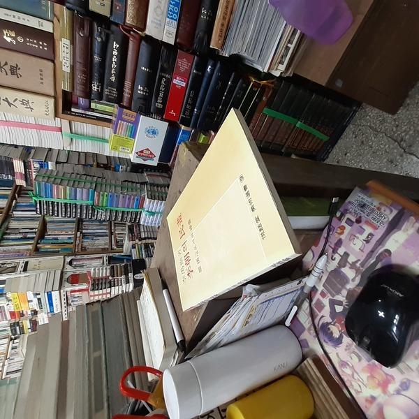 707아이책//이조의 민화(구조로서의 회화/미술신서9)초판-이우황/열화당/실물