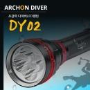 수심100M ARCHON 전문가용 4LED 다이버잠수랜턴 DY02