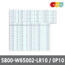 TV수리 백라이트교체 skyworth 5800-W65002-LR10/0P10
