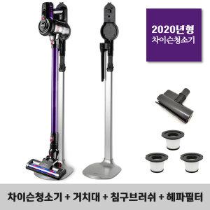 차이슨무선청소기 AST-009 V2020 차이슨청소기