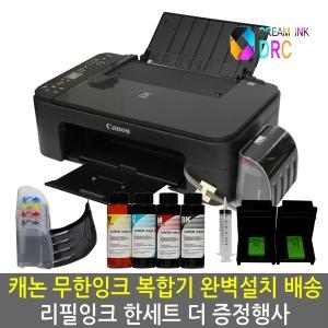 무한잉크 복합기 프린터 MG2540 MX492 팩스 프린터기
