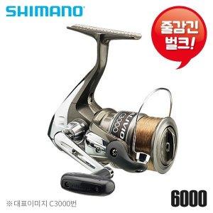 (에프원낚시) 시마노 11알비오 6000 원투릴 선상지깅릴 침선우럭릴
