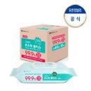 그린핑거 손소독물티슈40매캡형X10팩(1BOX)
