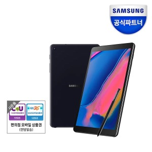 갤럭시탭A 8.0 2019 with S pen 32G WIFI/SM-P200 블랙