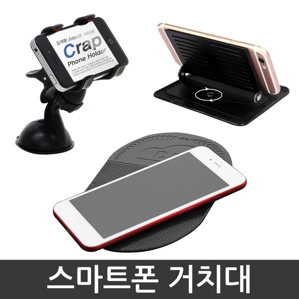 지아이엘 차량용 핸드폰 거치대 스마트폰 겔패드