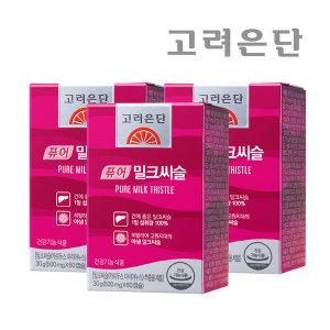 (6개월분)퓨어 밀크씨슬  60캡슐 3박스