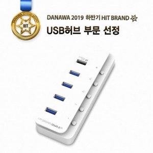 -EFM ipTIME 4포트 USB 3.0 허브 (UH505-QC1)-