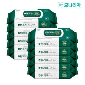 핸디닥터 손소독티슈 캡 30매 10팩 의약외품 - 상품 이미지