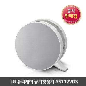 LG전자 퓨리케어 공기청정기 AS112VDS 38㎡