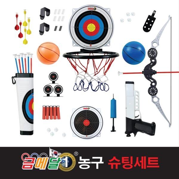 금메달 농구대 슈팅세트