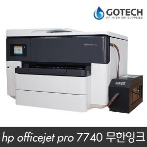 HP 오피스젯프로 7740 A3복합기/프린터/팩스/무한잉크