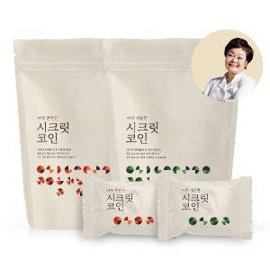 빅마마 이혜정의 시크릿코인(편안한 맛8팩+개운한 맛2팩) / 1팩당 20ea + 편안한 맛 5 ea(1ea/4g)