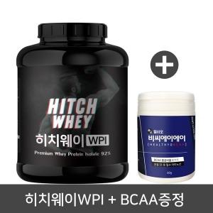 헬시오 히치웨이 WPI 단백질보충제 프로틴 헬스보충제
