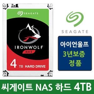 IronWolf 4TB ST4000VN008 NAS HDD 하드디스크