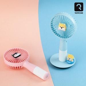 시로앤마로 휴대용 핸디 선풍기/무선충전가능 /마로