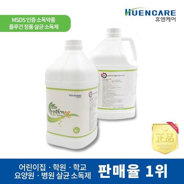플루건용액 에코하이진후레쉬 살균소독제 4L
