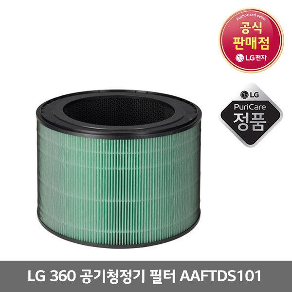LG 360도 공기청정기 6단계 토탈케어필터 AAFTDS101