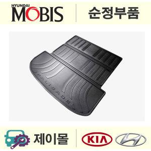 펠리세이드 러기지매트/트렁크매트/모비스S8857-AP000