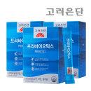 고려은단 프리바이오틱스 유산균먹이 30포 3박스/3개월