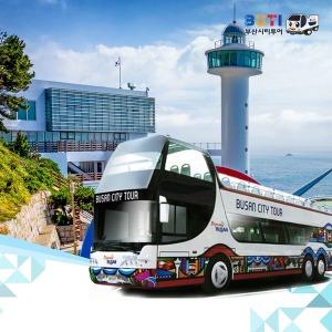 (당일권) 부산 시티투어 2층 버스 부산여행 국내여행