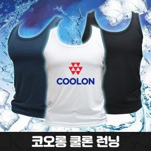 국산 코오롱 쿨론 원사 기능성 골지 민소매 티 남성 런닝 나시 여름 메리야스
