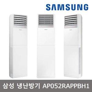 인버터 냉난방기 AP052RAPPBH1 기본설치포함 13평