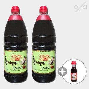 장아찌소스1.8Lx2 + 홍게간장 레드200ml 양파 짱아찌