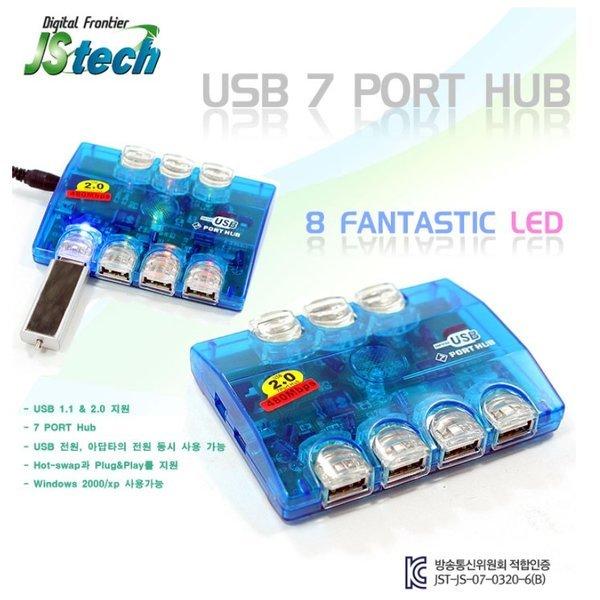 컴퓨터부품 USB 허브 7포트 USB2.0 USB3.0