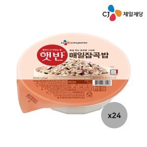 햇반 매일잡곡밥 210g 24개