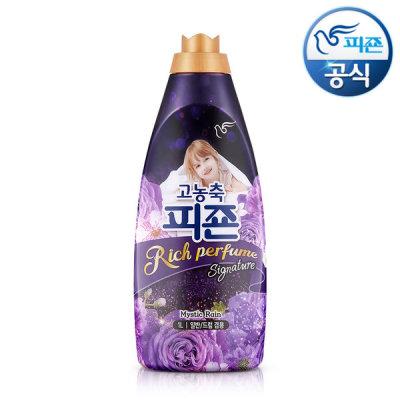 [피죤] 고농축 섬유유연제 시그니처 미스틱 1L