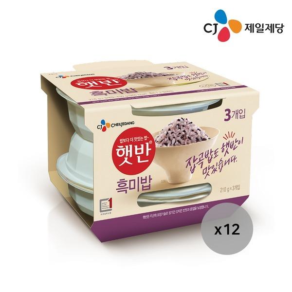 햇반 흑미밥 210g 36개 /유통기한 2021-02-07