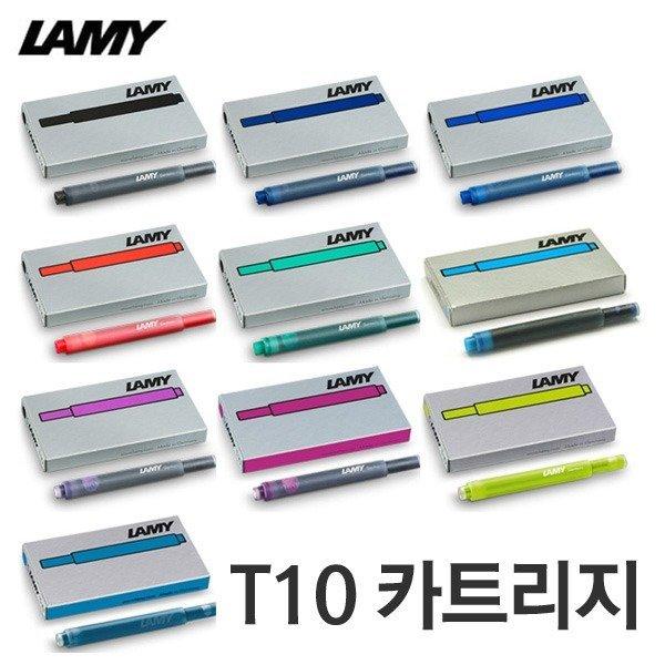 라미잉크카트리지T10/라미잉크/만년필리필/일회용잉크