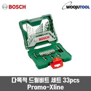 보쉬 드릴비트세트 Promo-Xline 33pcs 철재석재목재